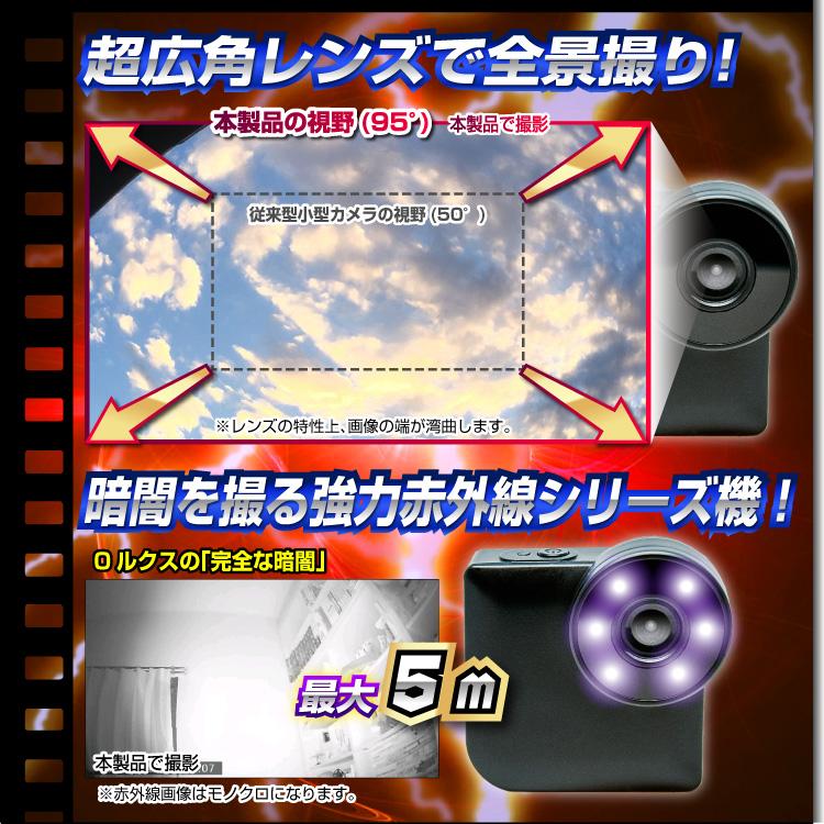 】Wi-Fiウェアラブルビデオカメラ(匠ブランド)『Cookycam』(クッキーカム)