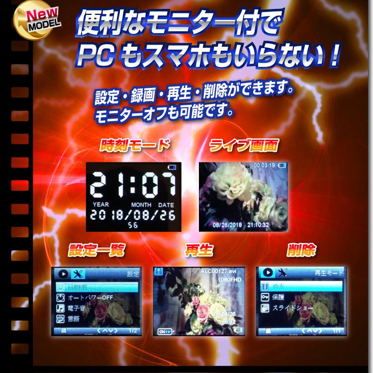 モバイル充電器型ビデオカメラ(匠ブランド)『Power-Bank T3』(パワーバンクT3)
