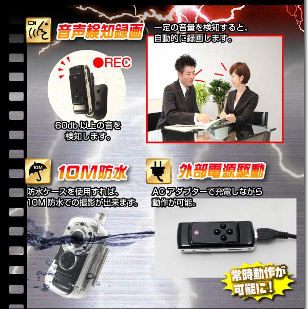 【小  型カメラ】赤外線ミニDVカメラ(匠ブランド)『MiniDV-IR』(ミニDVアイアール)