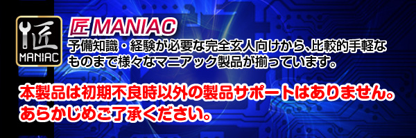 【送料無料】【小型カメラ】WiFiモバイル充電器型カメラ(匠MANIAC)TMC-WPB01
